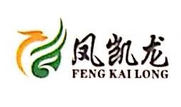 南京凤凯龙会议服务有限公司