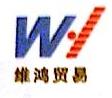 上海俊鸿贸易有限公司 最新采购和商业信息