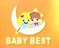 天津贝臣孕婴用品销售有限公司 最新采购和商业信息