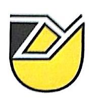 东莞市泽溢化工燃料有限公司 最新采购和商业信息