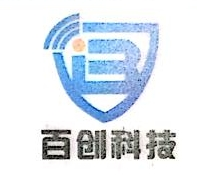 文昌百创网络科技有限公司