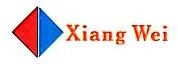 宁波翔威粉末冶金有限公司 最新采购和商业信息