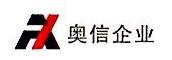 北京东汉阳光科技有限公司 最新采购和商业信息