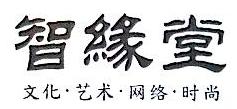 杭州禾田实业有限公司 最新采购和商业信息