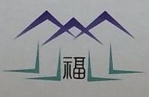 广西积福投资管理有限公司 最新采购和商业信息