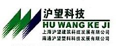 泉州沪望建筑材料有限公司 最新采购和商业信息