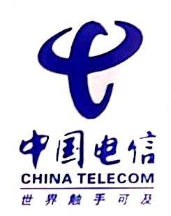 中国电信股份有限公司遂宁安居区分公司 最新采购和商业信息