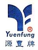 上海源锋实业有限公司 最新采购和商业信息