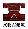 苏州市文物古建筑工程有限公司 最新采购和商业信息