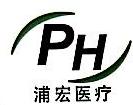 上海浦宏医疗器械有限公司 最新采购和商业信息