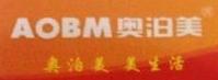广东奥泊美电器有限公司 最新采购和商业信息