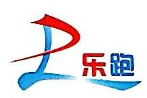 宁波乐跑健身器材有限公司