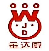 赣州金达威饲料有限公司 最新采购和商业信息
