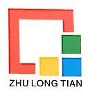 深圳市祝龙田股份合作公司 最新采购和商业信息