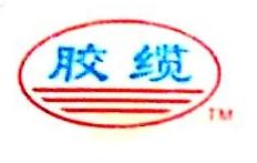 青岛胶缆电缆有限公司 最新采购和商业信息