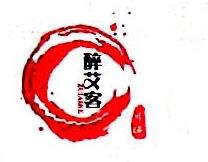 上海醉艾客餐饮有限公司 最新采购和商业信息