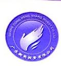 广东名家置业有限公司 最新采购和商业信息