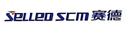 金华市赛德进出口有限公司 最新采购和商业信息