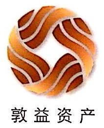 上海敦益资产管理有限公司