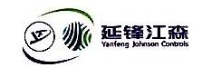 大连延锋江森汽车零部件有限公司 最新采购和商业信息