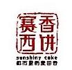 湖南糕员外食品科技有限公司 最新采购和商业信息