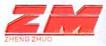 深圳市正卓精密模具五金有限公司 最新采购和商业信息