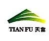 中山市天富环保技术工程有限公司 最新采购和商业信息