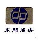 南通华波运输有限公司 最新采购和商业信息