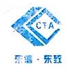 海盐东信税务师事务所有限公司 最新采购和商业信息