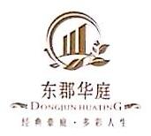 诸暨市汇鑫房地产开发有限公司 最新采购和商业信息