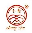仙桃市中楚化工有限责任公司 最新采购和商业信息