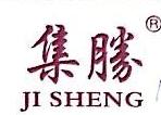 广东鑫泰家具实业有限公司 最新采购和商业信息