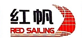 海南红帆亮点展览有限公司 最新采购和商业信息