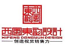 北京西风东韵企业形象设计有限公司 最新采购和商业信息