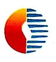南陵中燃城市燃气发展有限公司 最新采购和商业信息