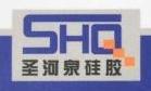 慈溪市圣河泉电器有限公司 最新采购和商业信息