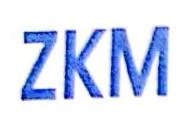 大连桓远国际贸易有限公司 最新采购和商业信息