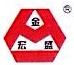 鄂州市金宏盛橡胶技术有限公司 最新采购和商业信息