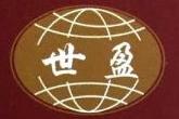 江西省世盈投资发展有限公司 最新采购和商业信息