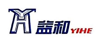 益和电气集团股份有限公司 最新采购和商业信息