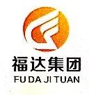 漯河福瑞达物流有限公司 最新采购和商业信息