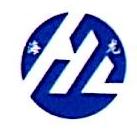 宁波市巨龙橡塑机电有限公司 最新采购和商业信息
