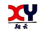 上海翔云食品有限公司 最新采购和商业信息
