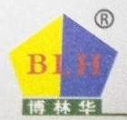 安徽博林华机械制造有限公司 最新采购和商业信息