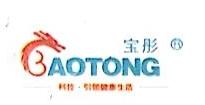 河南金龙鑫宝彤电子科技有限公司 最新采购和商业信息