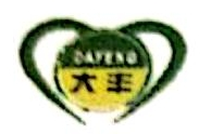 山东滨州大丰尼龙化纤制品有限责任公司 最新采购和商业信息