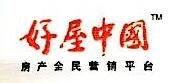 上海好屋网信息技术有限公司北京分公司 最新采购和商业信息