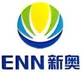 海安新奥燃气有限公司 最新采购和商业信息