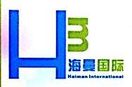 深圳市和睦家居礼品进出口有限公司 最新采购和商业信息