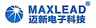 长沙迈新电子科技有限公司 最新采购和商业信息